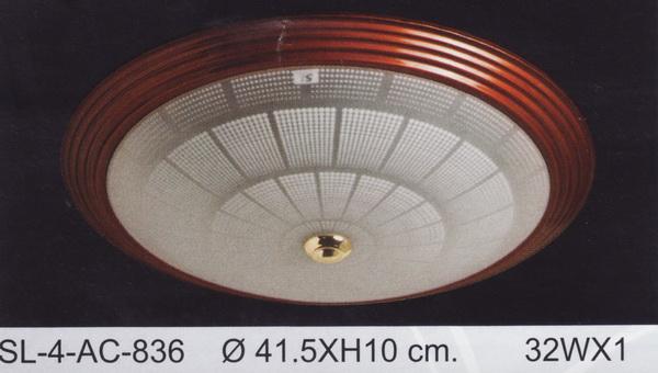 โคมไฟ 32W No.SL-4-AC-836