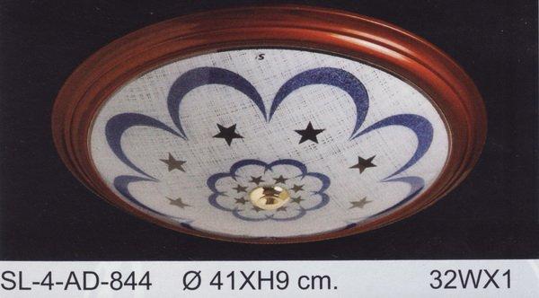 โคมไฟ 32W No.SL-4-AD-844