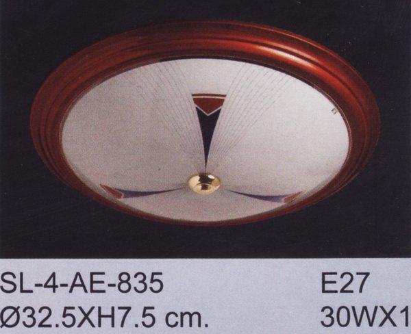 โคมไฟ 32W No.SL-4-AE-835