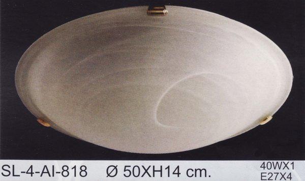โคมไฟ 32W No.SL-4-AI-818