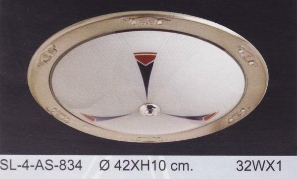 โคมไฟ 32W No.SL-4-AS-834