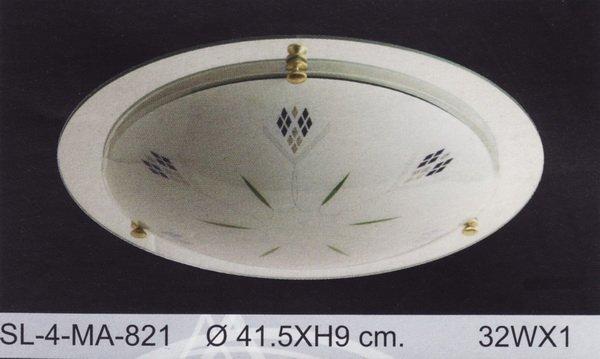 โคมไฟ 32W No.SL-4-MA-821