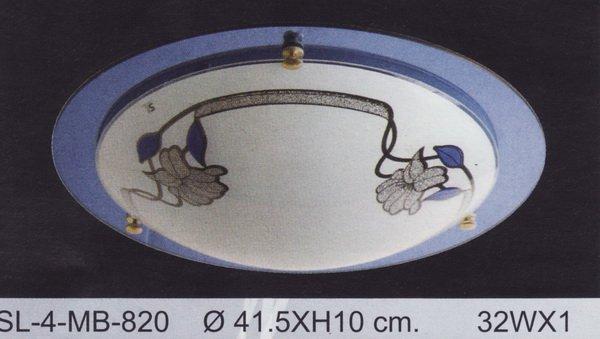 โคมไฟ 32W No.SL-4-MB-820