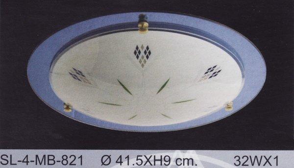 โคมไฟ 32W No.SL-4-MB-821