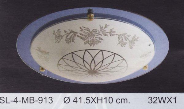 โคมไฟ 32W No.SL-4-MB-913