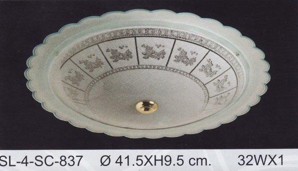 โคมไฟ 32W No.SL-4-SC-837