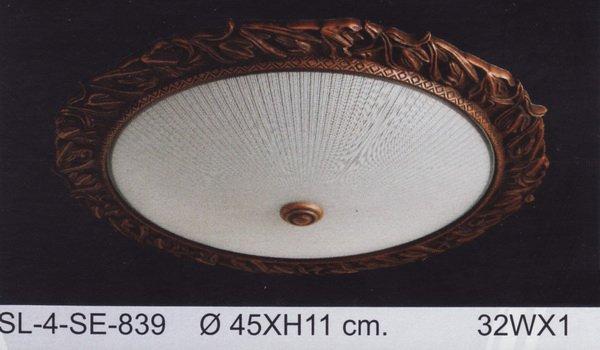 โคมไฟ 32W No.SL-4-SE-839